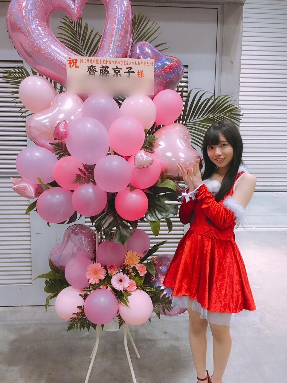 http://cdn.keyakizaka46.com/files/14/diary/k46/member/moblog/201711/moba4oO3t.jpg