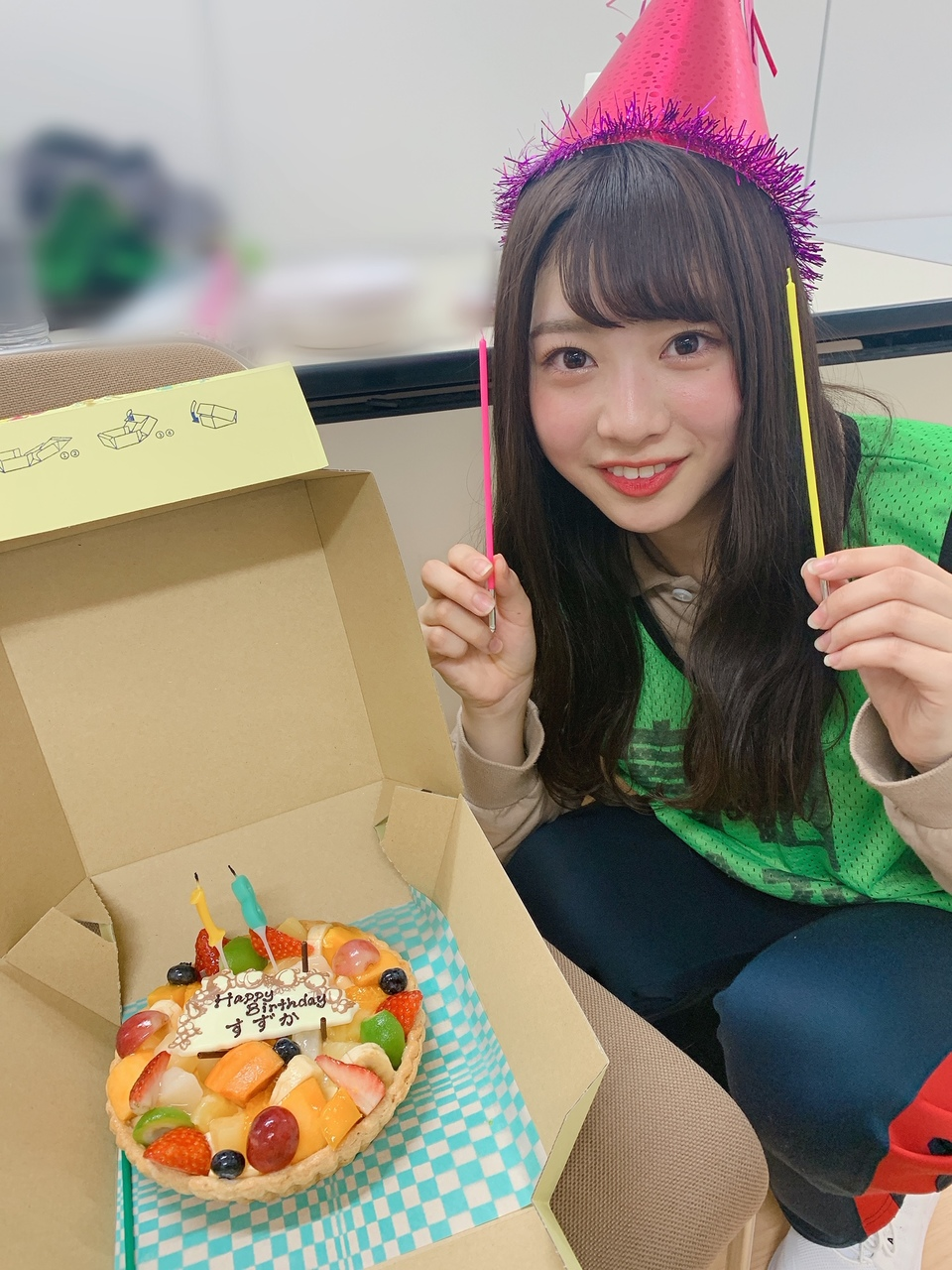 18歳になりました。富田鈴花です!