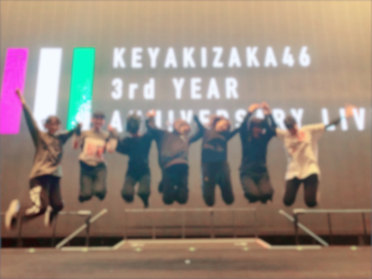 4月7日(1097)【欅坂46_3rd_ANNIVERSARY_YEAR_LIVE】