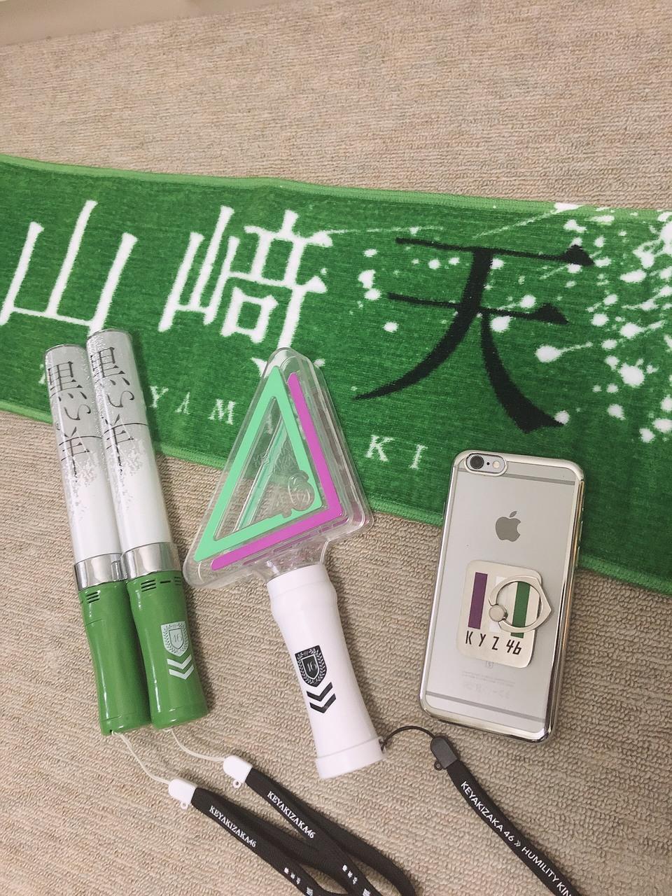 山﨑 天 公式ブログ | 欅坂46公式サイト 2019-10-12 16:23:38