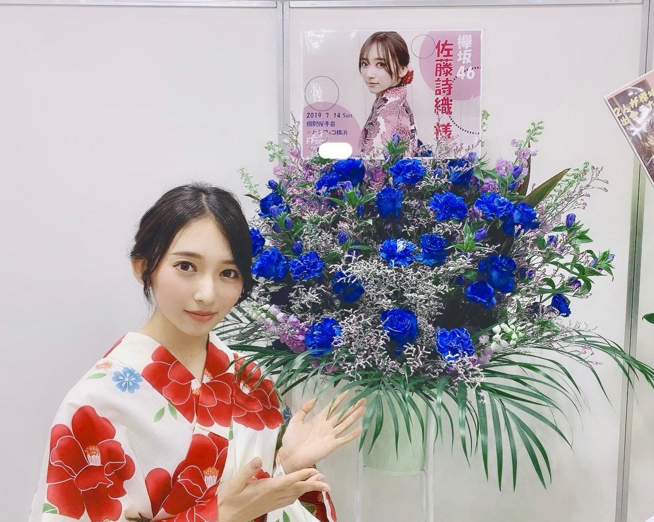 読売中高生新聞さん。花。