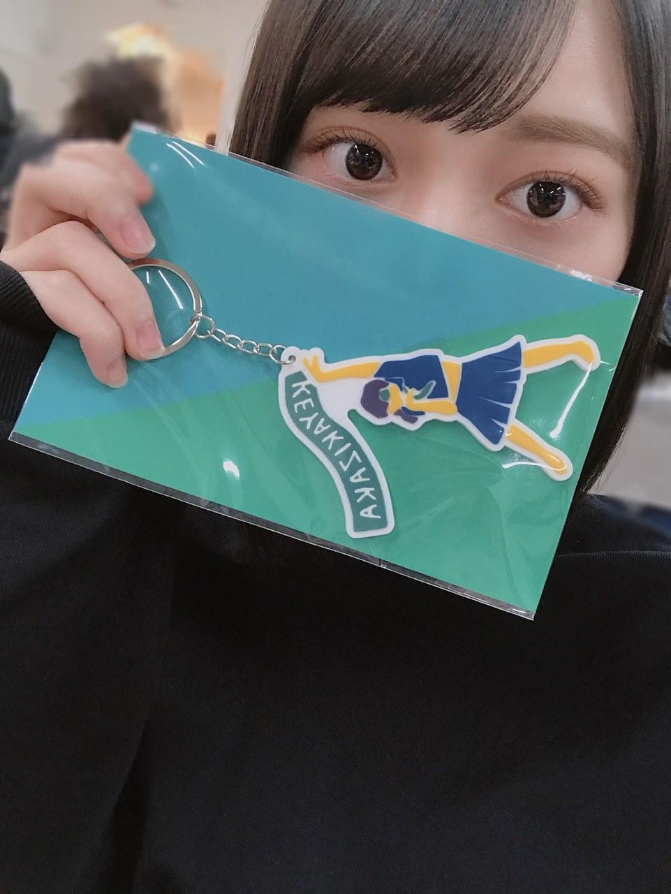 おおさか!オオサカ!大阪!