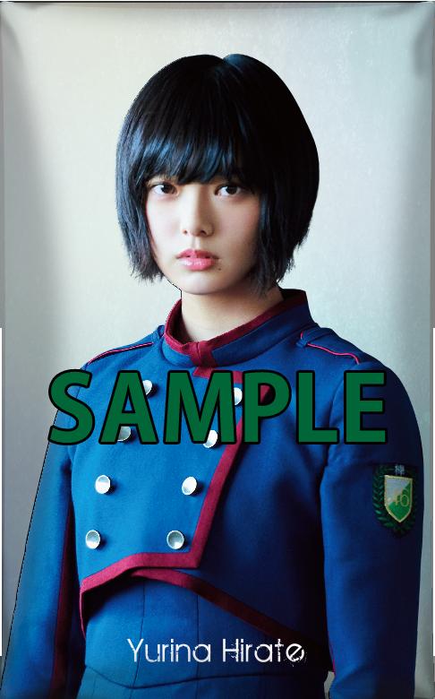欅坂46 不協和音 衣装