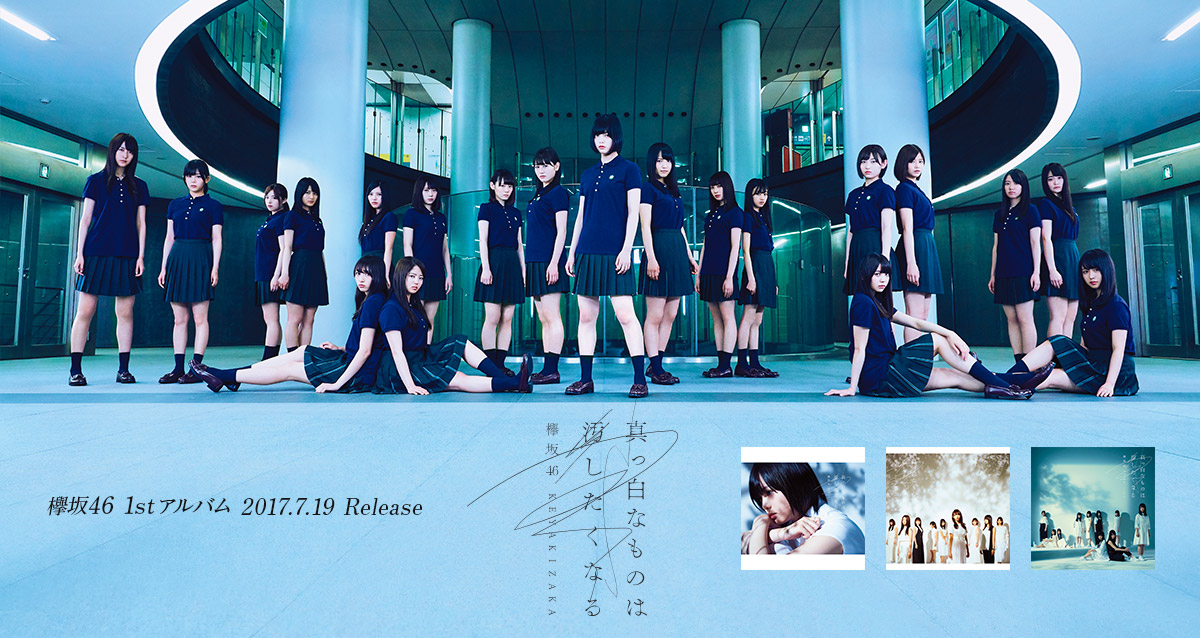 http://cdn.keyakizaka46.com/files/14/images/top/topslide-1st_album_8ijebtksu.jpg