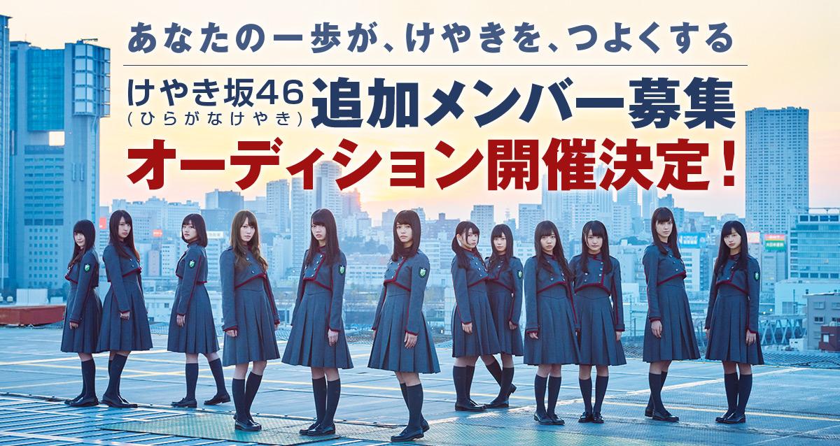 TIF2016 Tokyo Idol Festival 2016 反省会 day190 [無断転載禁止]©2ch.netYouTube動画>16本 ->画像>310枚