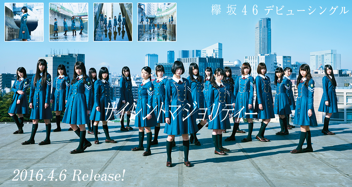 http://cdn.keyakizaka46.com/files/14/images/top/topslide-silentmajority.jpg