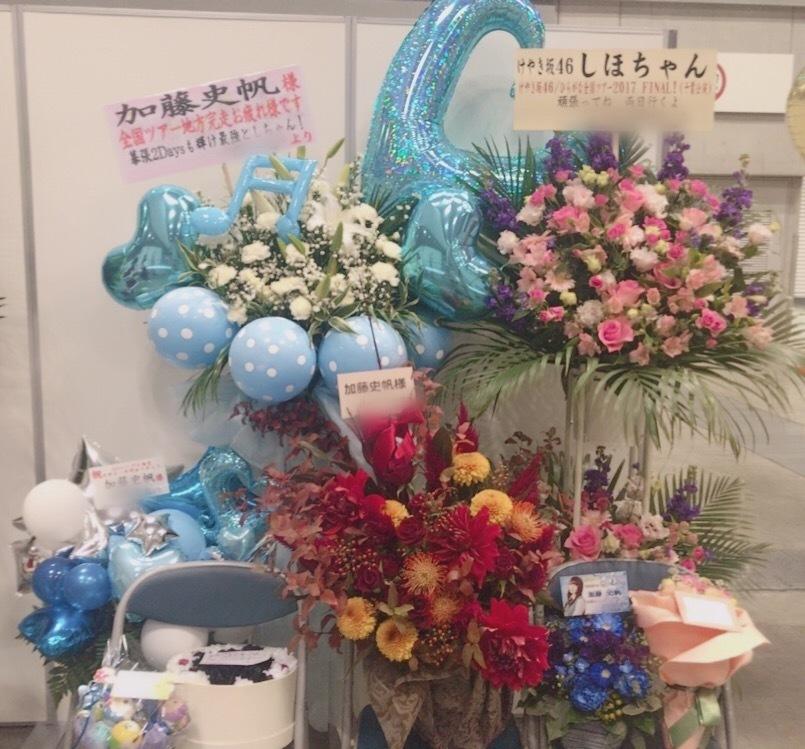 http://cdn.keyakizaka46.com/images/14/0b7/a8376f38fde598c62ef4e8fba38c0-06.jpg