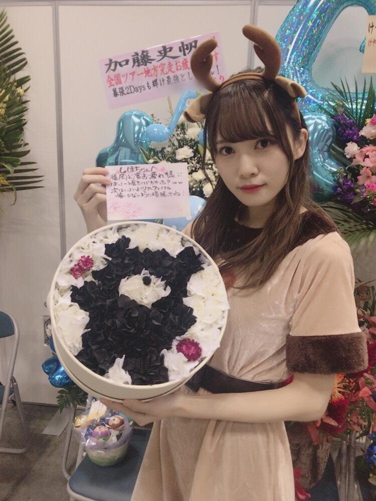 http://cdn.keyakizaka46.com/images/14/0b7/a8376f38fde598c62ef4e8fba38c0-10.jpg