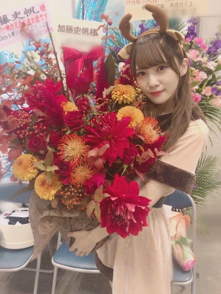 http://cdn.keyakizaka46.com/images/14/0b7/a8376f38fde598c62ef4e8fba38c0-12.jpg