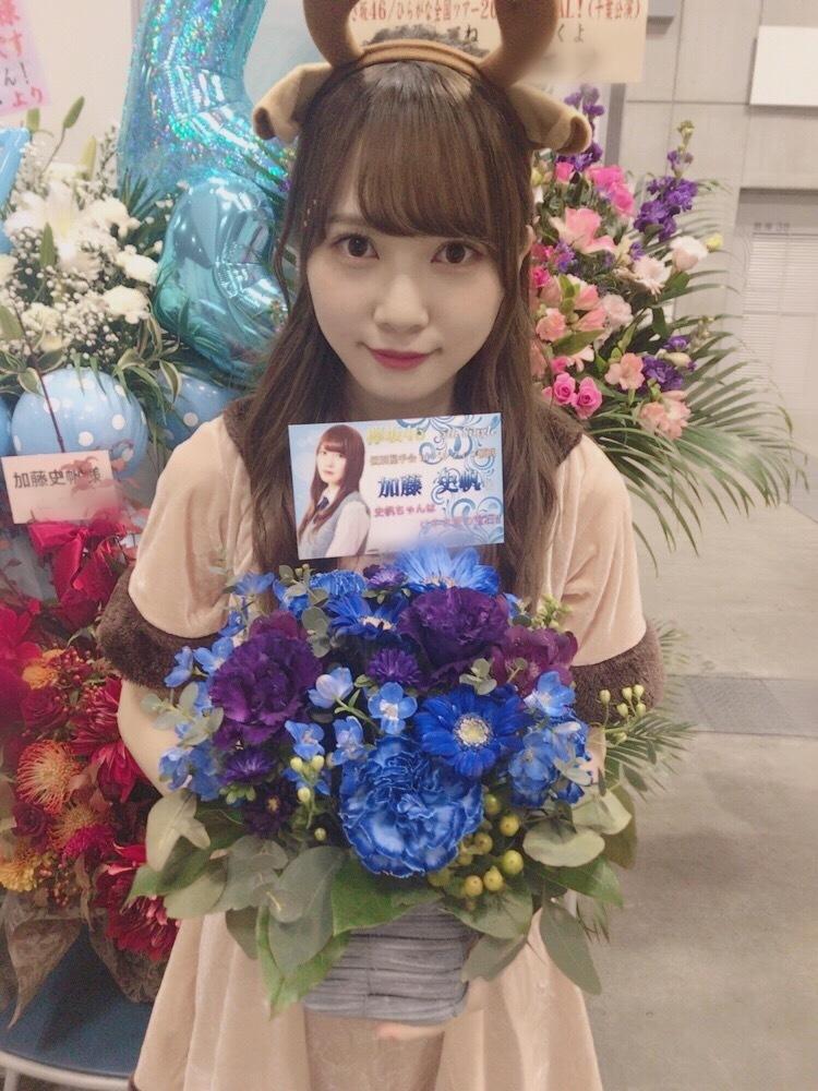 http://cdn.keyakizaka46.com/images/14/0b7/a8376f38fde598c62ef4e8fba38c0-13.jpg