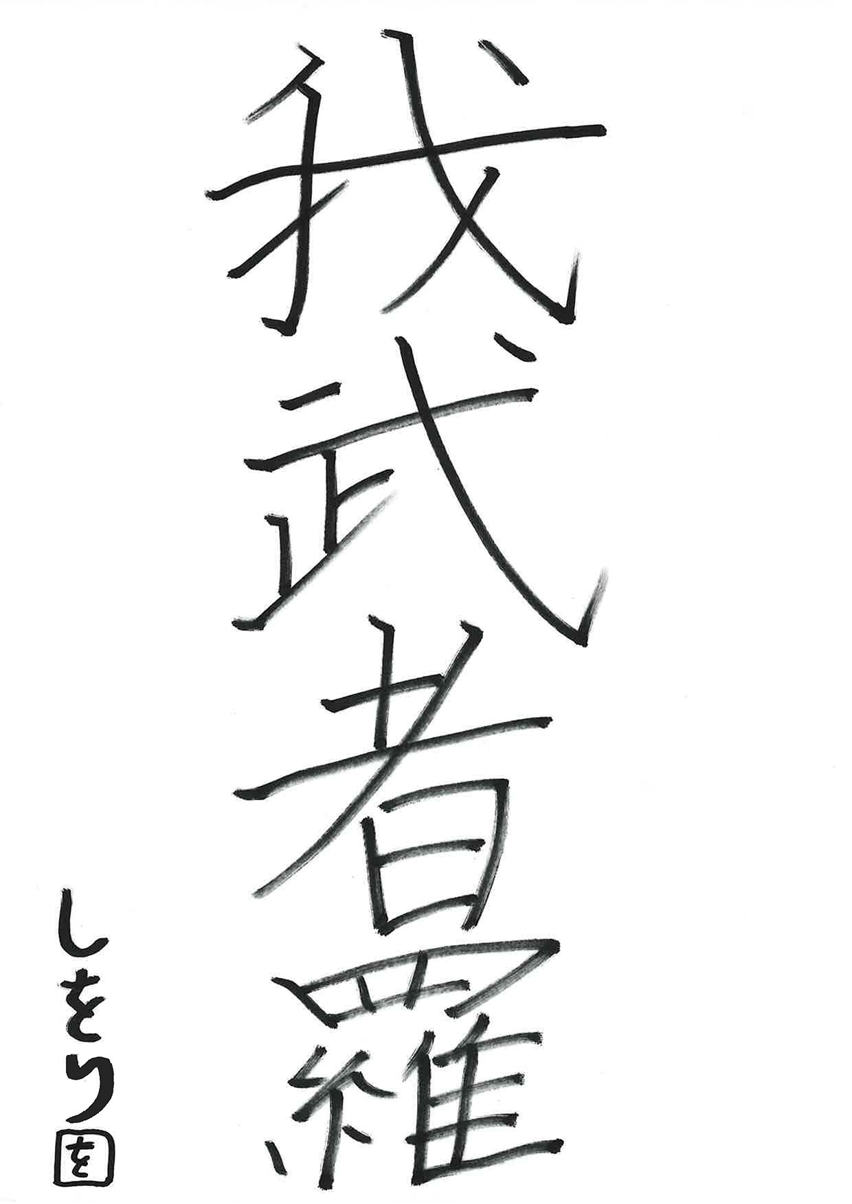 【欅坂46】佐藤詩織応援スレ★8【美術】YouTube動画>52本 ->画像>235枚