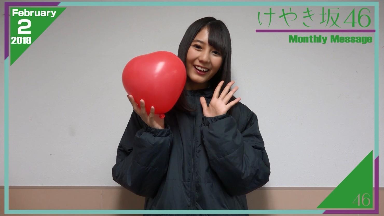 「小坂菜緒」の画像検索結果