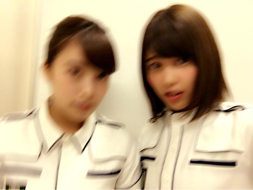 Watanabe Risa Photobook