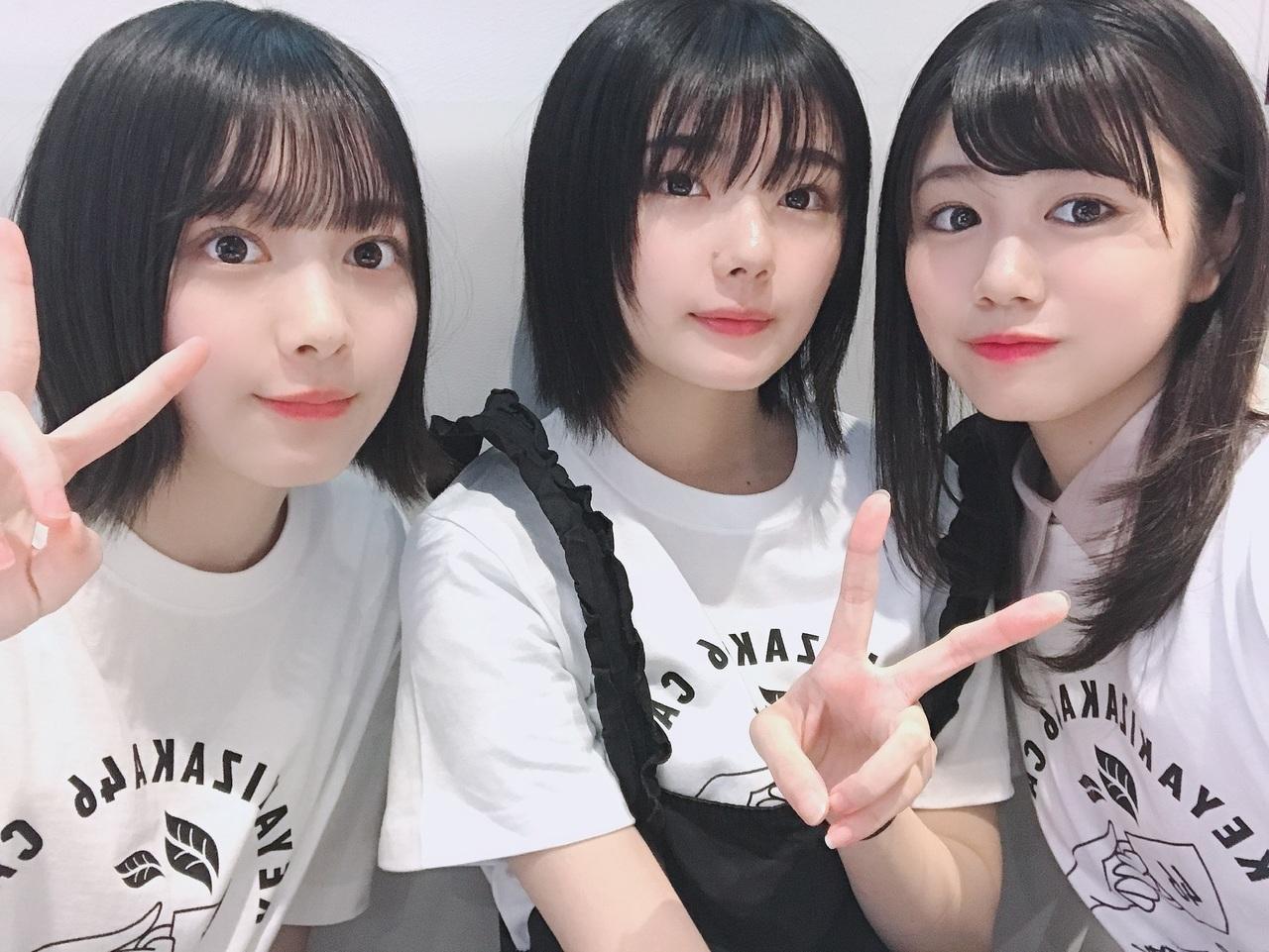 欅 坂 46 ブログ