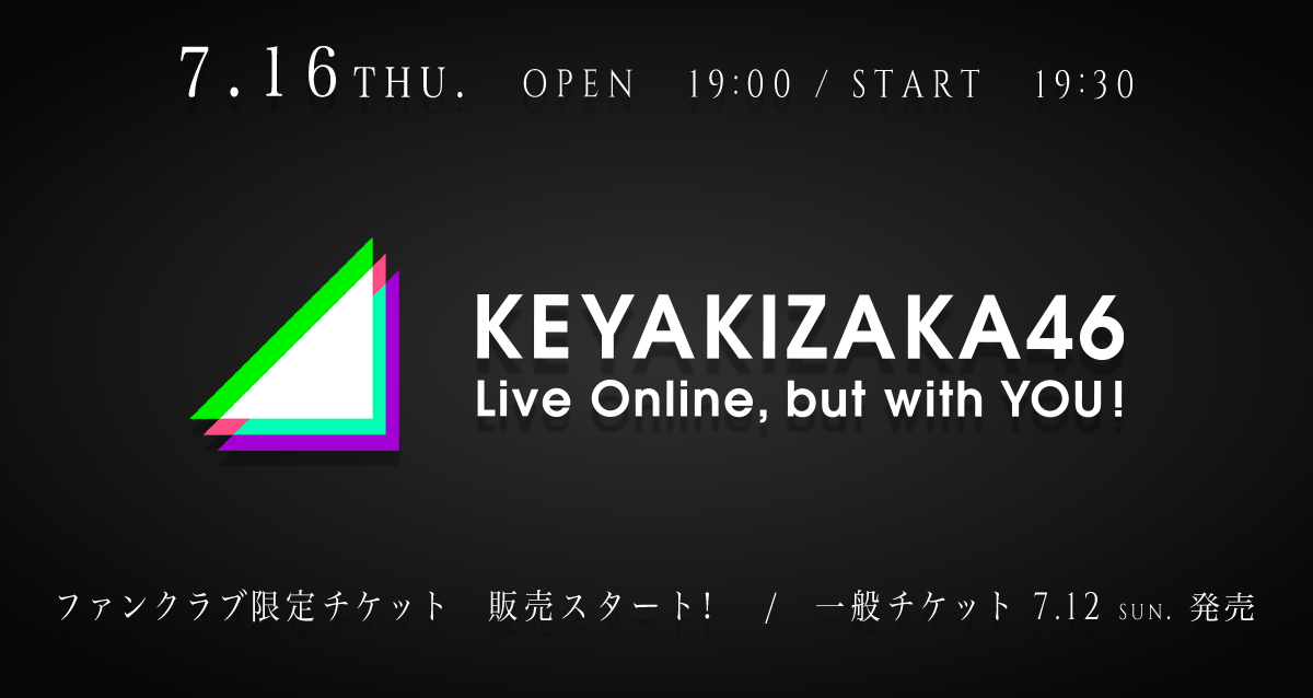 欅坂46: KEYAKIZAKA46 Live Online, but with YOU ! 最新