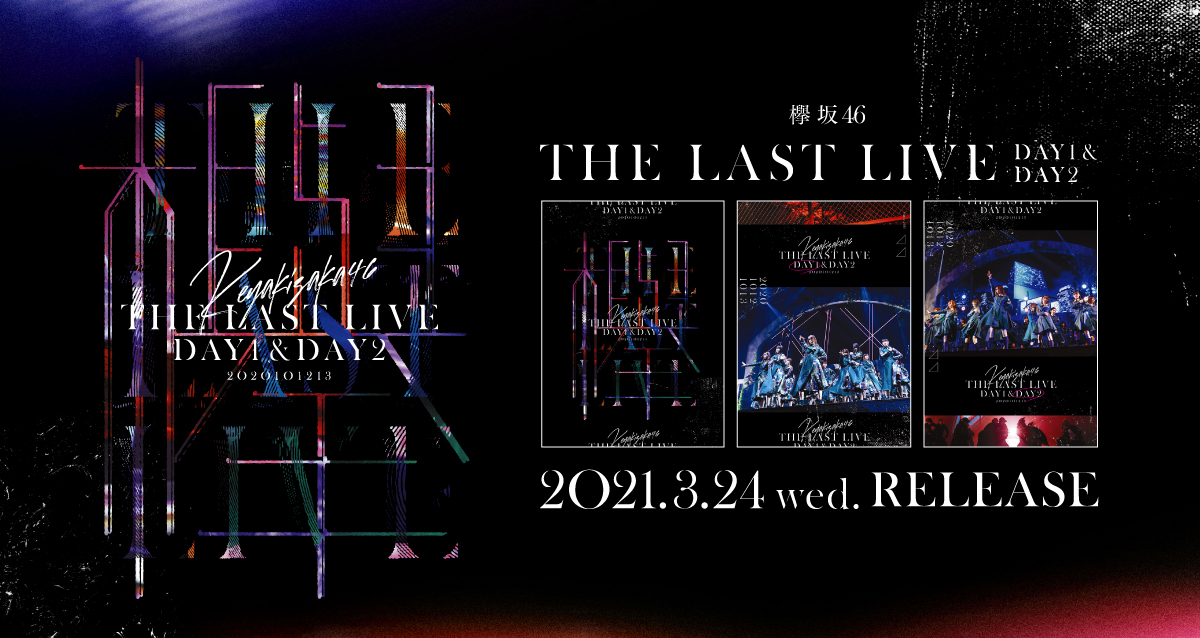 『THE LAST LIVE』DVD&Blu-ray発売決定!!
