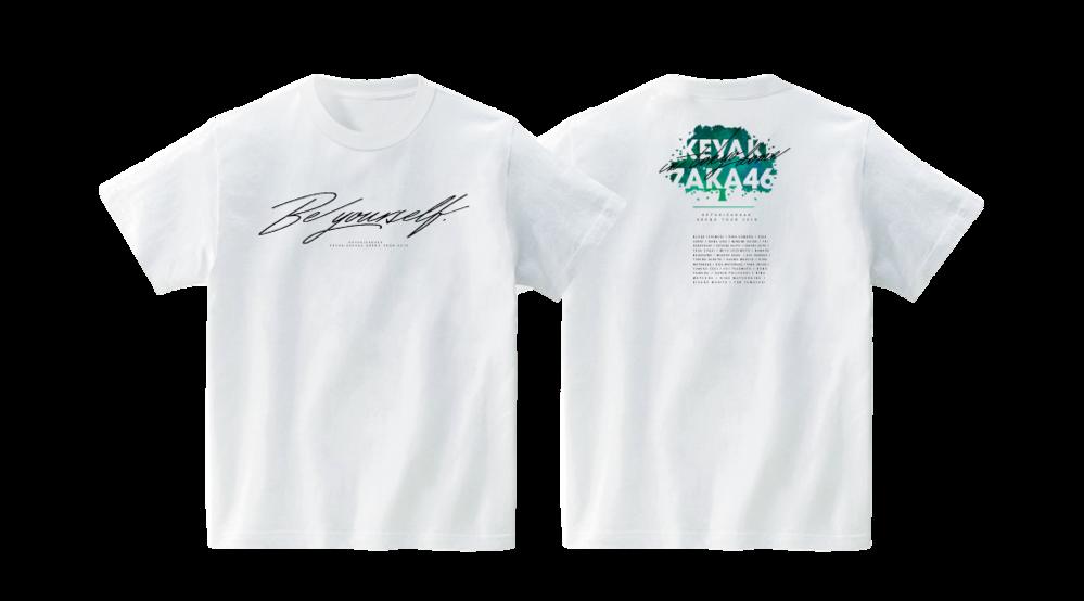 A賞:欅坂46メンバーサイン入りTシャツ